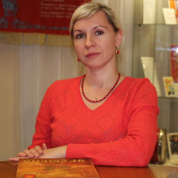 Ермолова Лариса Игоревна